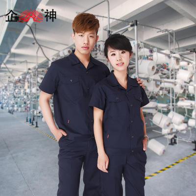 Mens  womens short-sleeved thin work clothes